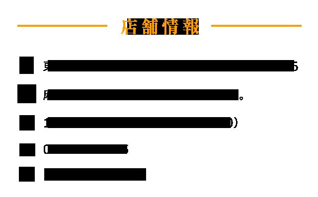 m-banner3