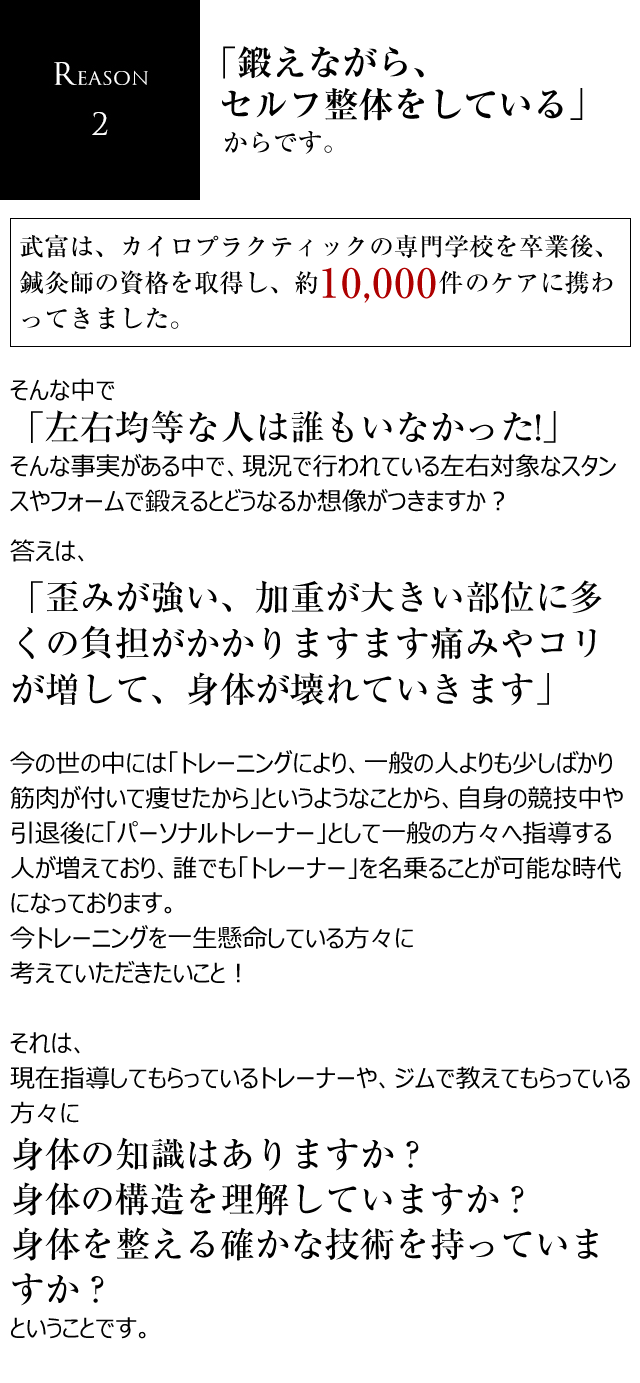 m-banner5