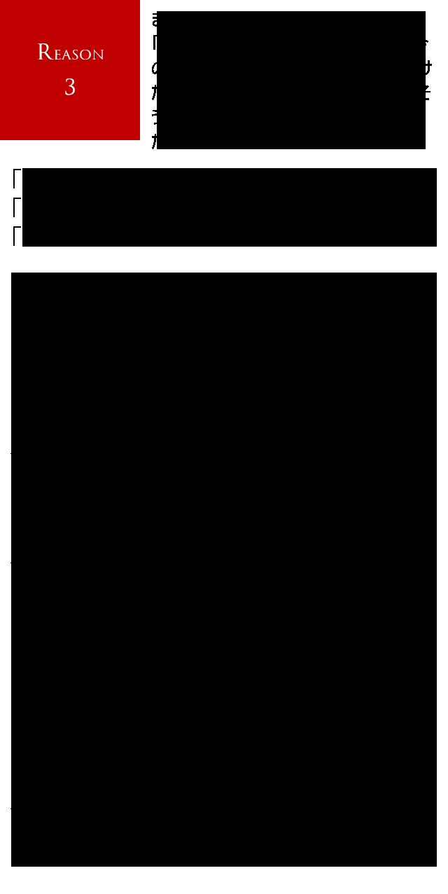 m-banner6