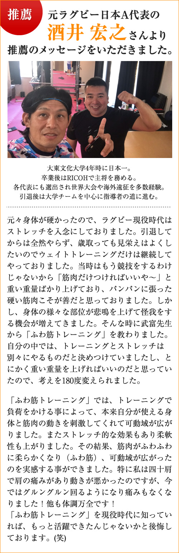 sakaisan (1)
