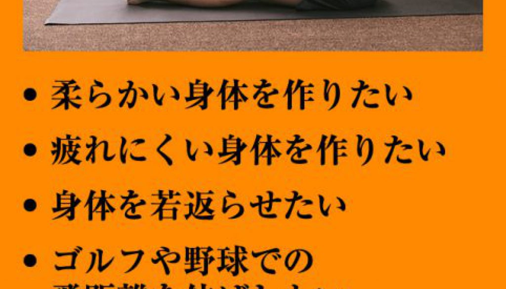 banner4-1new